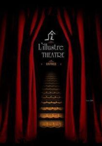 illustre-theatre-pezenas